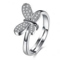 Prikupno prefinjen prstan nastavljive velikosti
